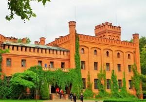 Slott - parker - trädgårdar